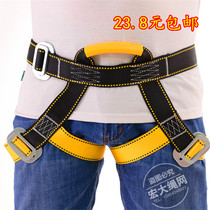 Outdoor climbing climbing safety belt half body fire escape sitting down safety harness equipment