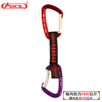 Asol outdoor climbing climbing equipment wire door quick hanging professional carabiner bearing quick hanging climbing Master Lock