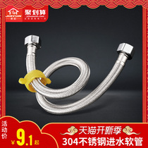 Home rhyme stainless steel 304 inlet hose metal faucet toilet water heater 4 min 20cm-1.2 m
