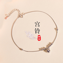 925 sterling silver anklet female models bells have a voice sexy antique niche design chain 2019 New anklet