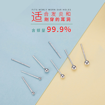 999 sterling silver earrings female ear stick simple ear stick male small ear hole silver pin earrings earrings silver jewelry