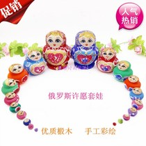 Matryoshka shaking sound doll toy shake sound the same cute 20 layers to get the finish the Chicks 10 layer Russian
