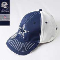 NFL Super Bowl Dallas Cowboy baseball cap sunscreen sun-free adjustable elastic cap with laser anti-counterfeiting