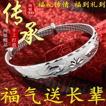 Old Feng xiangyun sterling silver bracelet S999 thousand foot push pull silver bracelet to send the elderly elders grandma mother gift
