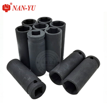 Taiwan imports South Yu 1 2 pneumatic sleeve black lengthening six angle pneumatic sleeve 8-38mm Extended Sleeve