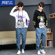 Wei clothing suit mens hooded long-sleeved Korean version of the trend students 2020 autumn new fashion handsome set of autumn clothes.