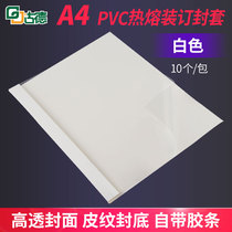 Goode Hot Melt Envelope Adhesive machine plastic covers transparent cover contract A4 adhesive paper Hot Melt Adhesive Machine binding machine with tender binding envelope cover covers white 10 packets