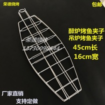 Stainless steel furnace grilled fish net clip stainless steel hook grilled fish pat tile tank grilled fish drunk oven fish clip