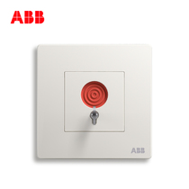 ABB Switch socket Frameless Xuan to Athens white wall type 86 switch panel 6A alarm switch AF419