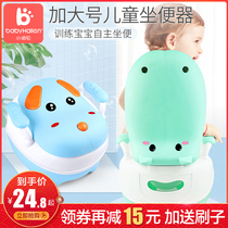 Small Harlan children toilet toilet baby seat female baby Potty toilet toddler child male potty enlargement