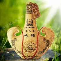 Inner Mongolia Chifeng ningcheng eight Lihan Horn leather bag milk wine Mongolian crafts milk wine leather pot