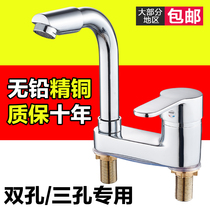 Nine animal husbandry King Copper Basin hot and cold water faucet double hole three holes universal washbasin toilet wash basin Basin