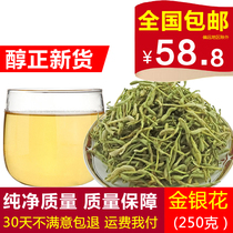 Honeysuckle tea tea alcohol is sulfur-free bulk bagging honeysuckle flower tea herbal tea 250g