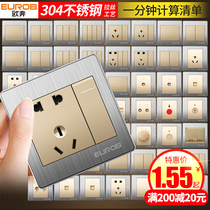 European switch socket panel porous 86 concealed 5 five-hole USB two three plug one open with a wall socket home