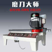 Woodworking Universal Crushing cutter grinder high precision linear electric grinder small horizontal grinding Planer