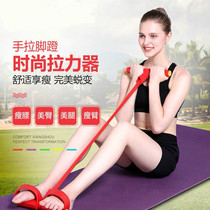 Pedal tensioners Home Fitness equipment weight loss female sports elastic pull rope Indoor abdominal Oracle Yoga Supplies