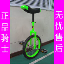 Genuine Knight wheelbarrow-discover professional adult childrens single wheel balance bike to send tutorial package teach