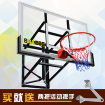 SBA305-030 adult outdoor basketball shelf home hanging can lift standard indoor hanging basketball frame