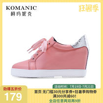 Comanique high-heeled mixed color cowhide deep mouth womens shoes round head increased casual shoes strap single shoes women