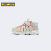 Balabala baby shoes female 1-3 years old baby shoes soft bottom male baby Bear shoes 2019 new winter
