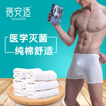 6 pieces of Beian comfortable disposable underwear travel mens cotton womens boxer shorts travel disposable disposable pants