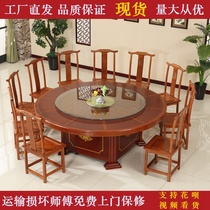 Hotel electric dining table large round table automatic rotation 20 new Chinese box round Restaurant Hotel table and chair combination