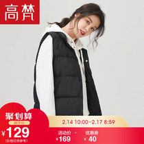 High Vatican Down Vest Women short paragraph 2018 autumn and Winter new Korean version of the White Duck Down Vest casual loose down jacket