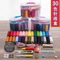 Sewing box set home sewing bag hand sewing portable portable sewing tools sewing storage box