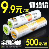 Drinkers big roll plastic wrap home kitchen plastic wrap stovepipe weight loss slimming film PE food packaging film fruit film