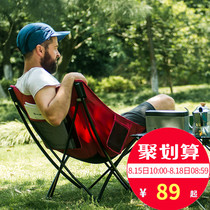NH Norway customers outside folding chairs portable backrest fishing chair Maza stool beach lounge chair camping moon chair