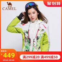 Camel outdoor ski clothing camping hiking hiking thick waterproof windproof warm men and women paternity coat
