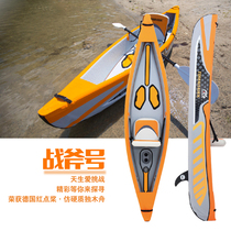 Aquamarina Draw Tomahawk Single double canoe Kayak high-end inflatable ship imported drawing material
