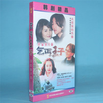 Genuine TV series disc Disc Korean drama beggar Prince economic version 10DVD Zhang Ruixi Heng Jun Hao