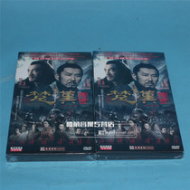Genuine TV series disc CD Chu Han legend economic version 16DVD Chen Daoming he rundong
