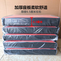 Electric tricycle accessories sitting board tricycle seat barrel cushion seat plate car seat driver seat tricycle seat cushion sitting board