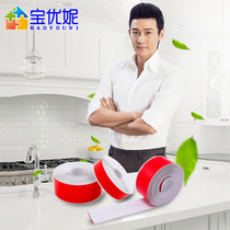 Baoyouni kitchen waterproof stickers self-adhesive anti-oil stove with kitchen cabinet hood tile wall stickers home countertops stickers