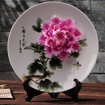 National color Tianxiang Luoyang peony porcelain ceramic crafts decorative plate hanging plate sitting plate decoration creative Chinese