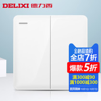 Delixi Yao shadow large panel borderless switching power supply wall socket two open double Control switch socket panel