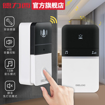 Delixi home wireless smart doorbell switch free punch remote distance electronic drag two drag a doorbell