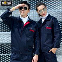 Long-sleeved workwear suit mens wear-resistant spring and autumn factory clothing top custom automotive welding welding labor protection clothing