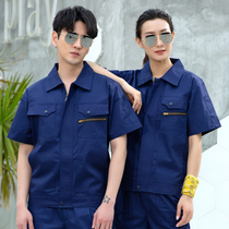 According to Yang jiuyuan gas station anti-static overalls suit male Summer short-sleeved tooling electrician maintenance labor insurance clothing