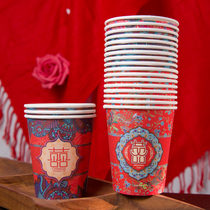 Wedding Cup disposable hi cup thick wedding disposable paper cup red hi wedding wedding wedding Cup