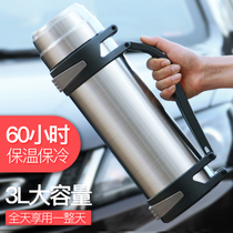304 stainless steel large capacity insulation pot Cup portable large household warm water bottle thermos outdoor 3 liters