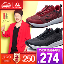 Foot health elderly shoes genuine casual sports shoes winter tourism walking walking shoes breathable Zhang Kaili female