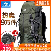 Topsky outdoor mountaineering bag men and women multi-function 40L50 liter 60L backpack large capacity hiking bag