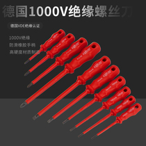 Pioneering VDE certification 1000V insulation German word Phillips screwdriver electrician effort screwdriver manual screwdriver