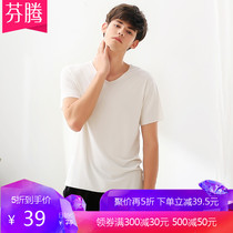 Fen Teng summer new pajamas men short-sleeved shirt single V-neck thin section solid color simple Youth T-shirt home service summer