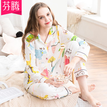 Fengteng new pajamas spring Cotton long-sleeved cartoon cardigan cotton sweet can wear home service autumn suit