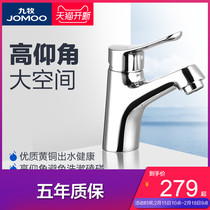 Jomoo Nine shepherd washbasin faucet single hole hot and cold bathroom cabinet wash basin faucet 32282