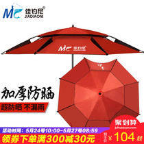 Good fishing Indonesia to 2 4 m double-layer fishing umbrella fishing umbrella 2 2 m universal rain thickening umbrella folding fishing umbrella
